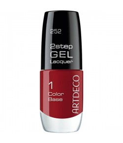 Artdeco 2step Gel Lacquer Color Base 252 lost in reality 6 ml