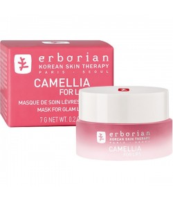 Erborian Camellia for Lips 7 ml